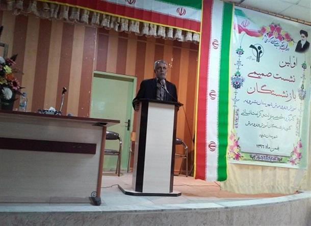 نشست صميمي بازنشستگان آموزش و پرورش شهرستان بشرويه برگزار گرديد