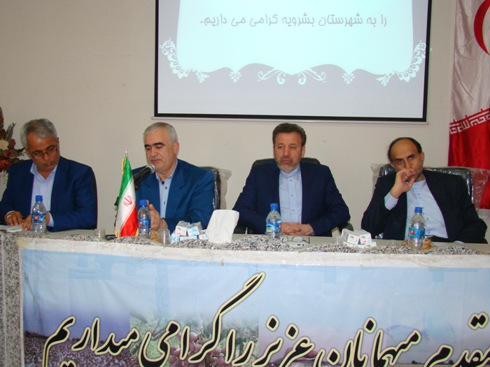 شوراي اداري شهرستان بشرويه