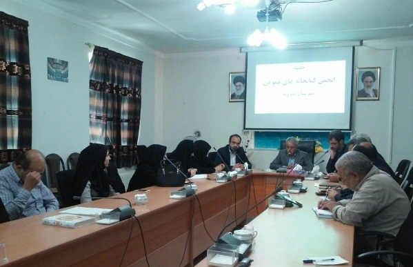 جلسه انجمن كتابخانه هاي عمومي شهرستان بشرويه
